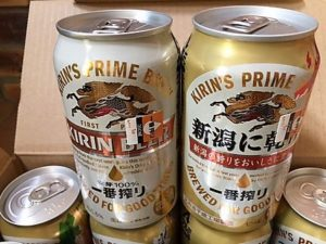 マイブームのビール