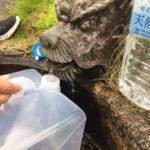 長岡 湧き水 社段の水