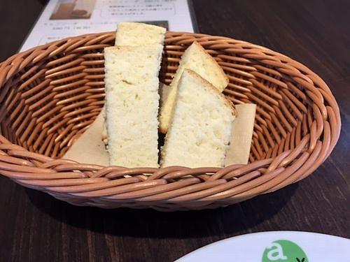 AZランチ パン