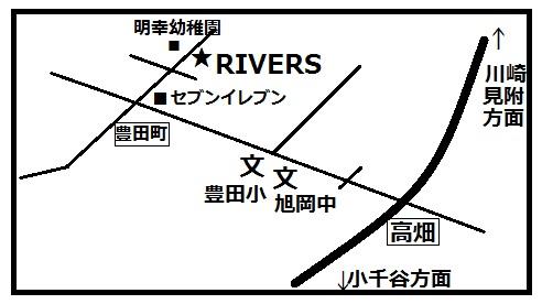 リバースへの地図001