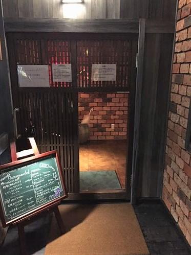 草木万里野 長岡花園店 入口
