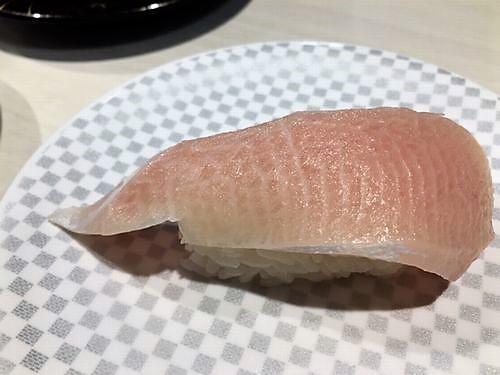 魚べいリップス旭岡店 活け〆はまち腹とろ
