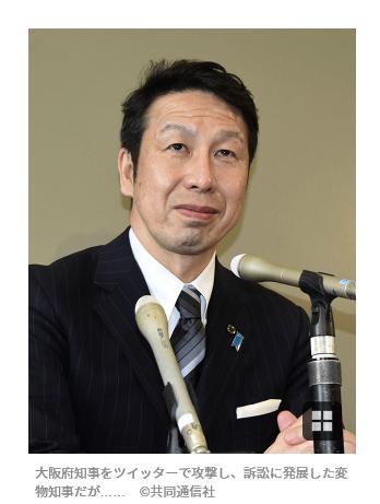 米山県知事女性問題で辞任