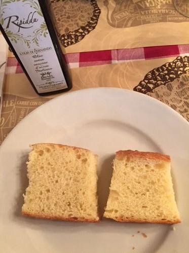 自家製パン アッラ・ヴェッキア・ペントラッチャ