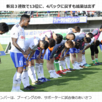 J2第9節 栃木2-1新潟