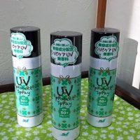 UVプロテクトスプレー