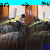 湯シャン素髪にハナヘナ染め02