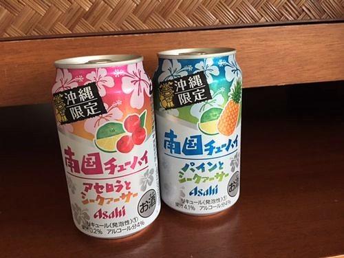 沖縄限定の缶酎ハイ