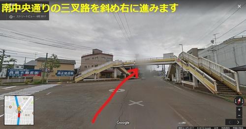 南中央通りの三叉路を斜め右に