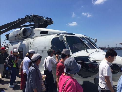 SH-601J 哨戒ヘリコプター