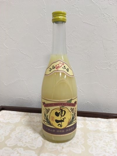 請福ゆず酒2
