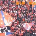 J2第4節 横浜1-2新潟