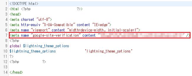 HTMLタグを入力
