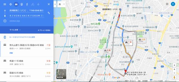 長岡駅からリバースへの道順