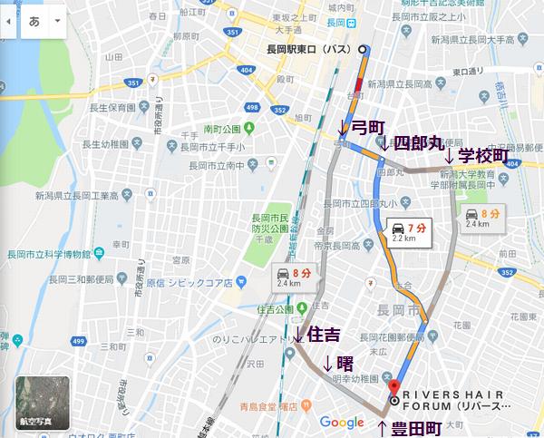 長岡駅からリバースへの地図