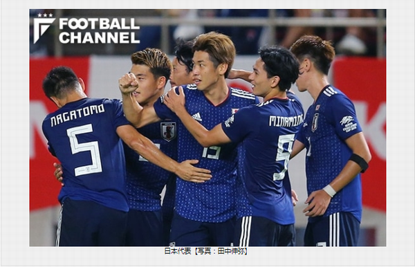 日本2-0パラグアイ