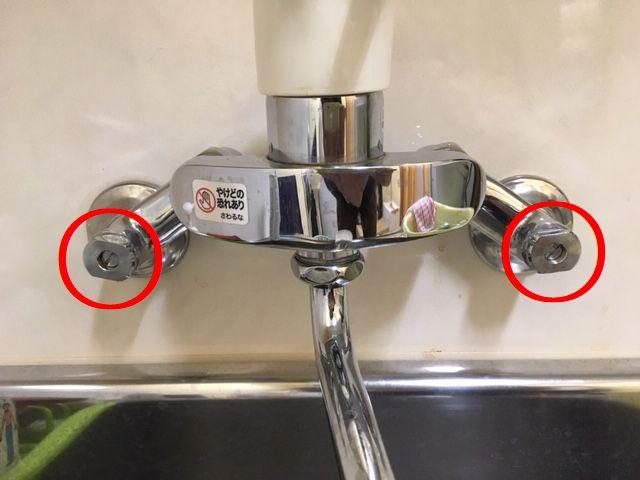 水とお湯の止水栓を止める