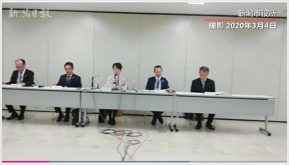 新型コロナウイルス報道 新潟日報