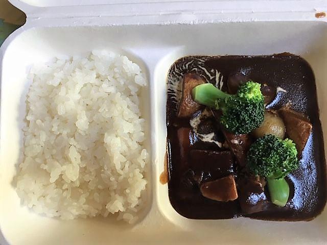 黒毛和牛のビーフシチュー弁当