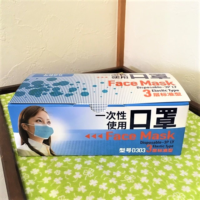 中国仕様不織布マスク