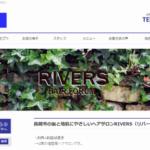 リバースHP トップ画面