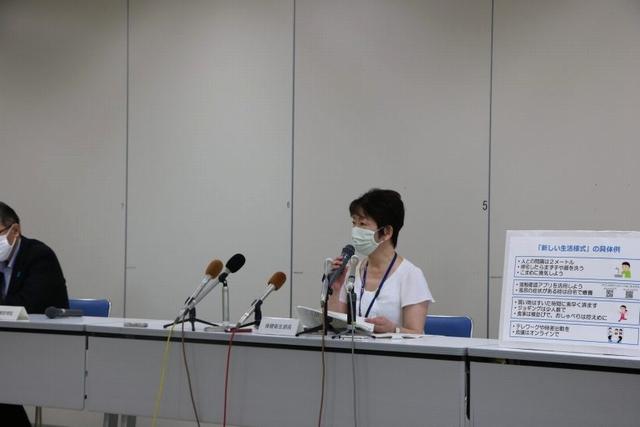 新潟県 新型コロナ 感染者情報