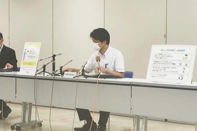 新潟県 新型コロナ 2020.9.13