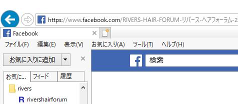 今は見れないFBページURL