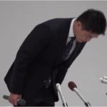 【J2アルビ】酒気帯び運転で書類送検されたファビオとマンジーの契約解除!