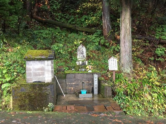 鉢伏町 弘法の清水(こうぼうのしみず)
