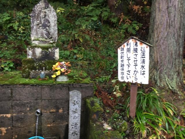 鉢伏町 弘法の清水(こうぼうのしみず)3