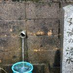鉢伏町 弘法の清水(こうぼうのしみず)2