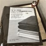 【RIVERSのこと】日本製泉州タオルを新調しました。