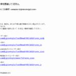 三菱UFJニコス銀行を名乗る詐欺メール