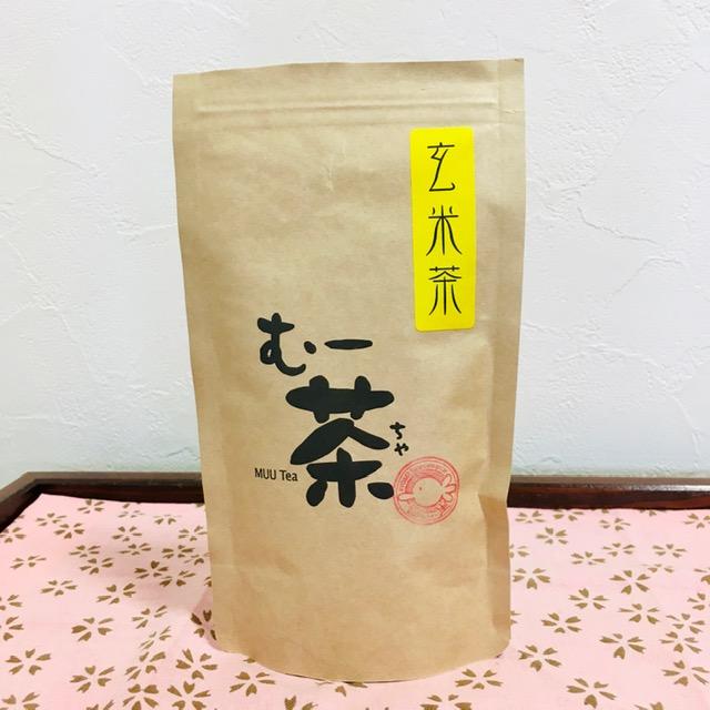 むー茶 玄米茶