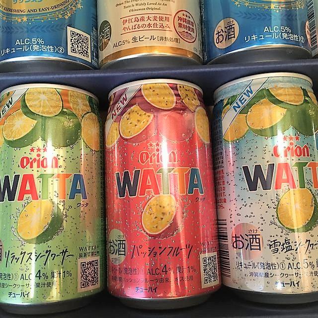 WATTA(ワッタ)チューハイ